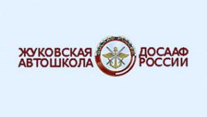 Logo_Dosaaf