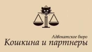 Logo_KP_web